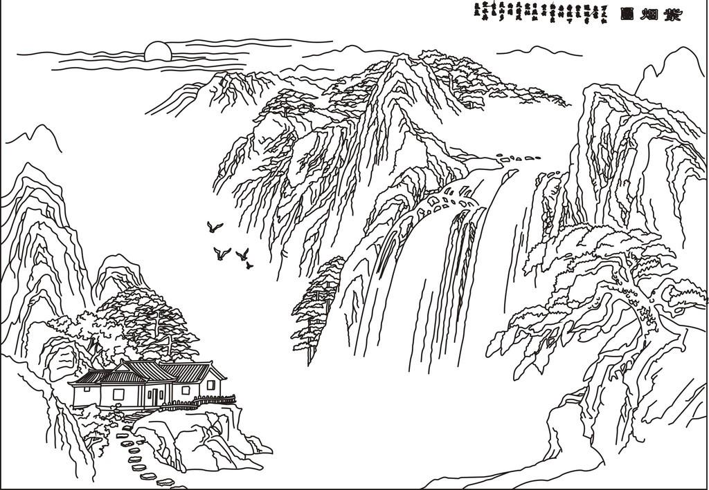 紫嫣图山水风景山水画树房屋