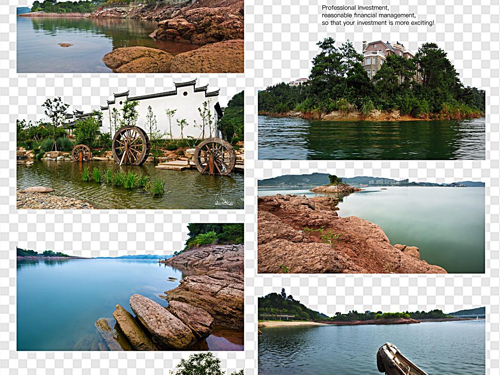 设计作品简介: 千岛湖印象旅游素材旅游景点美丽风景 位图, rgb格式