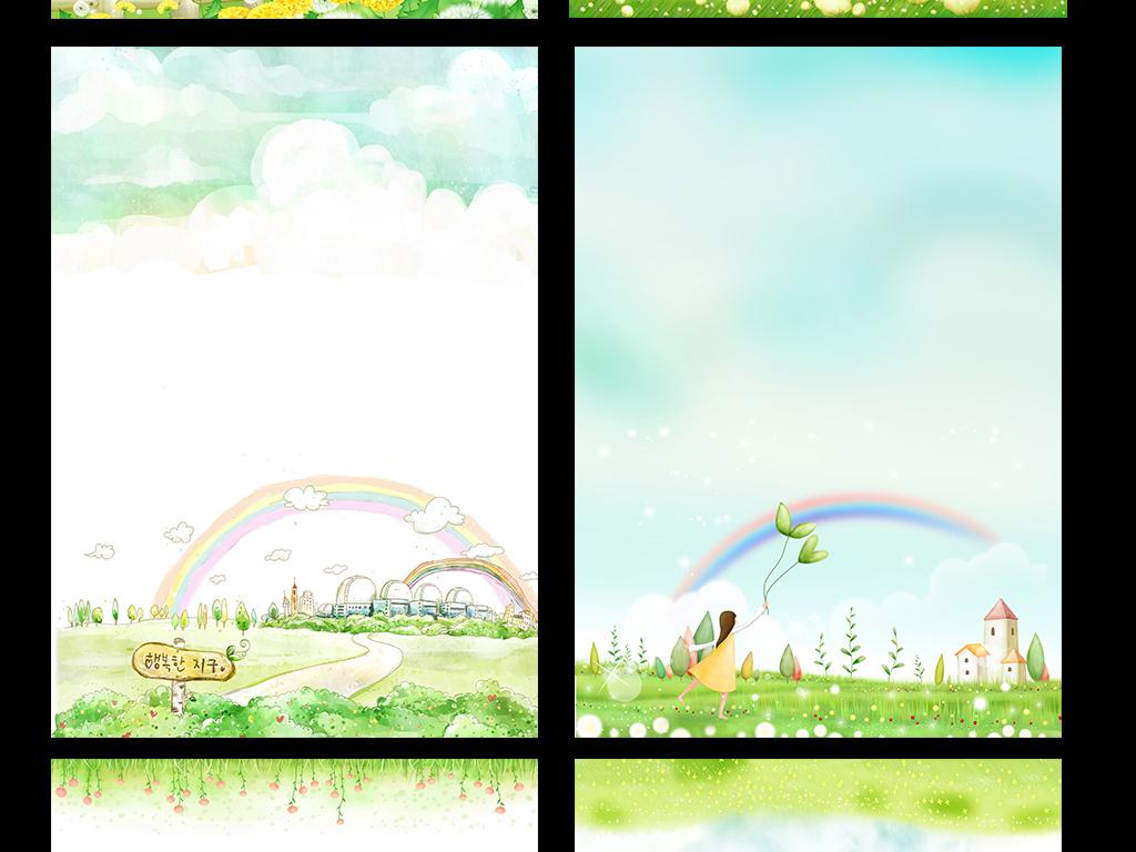 手抄报|小报 其他 空白合集|边框|花边 > 清新田园手绘风格信纸作文集图片
