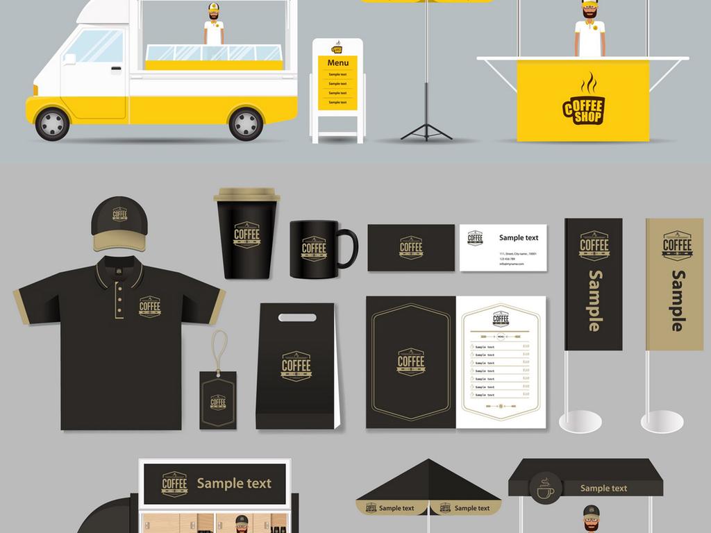 vi|logo|门头设计 vi设计模板 企业商务vi > 15套咖啡店奶茶店品牌图片