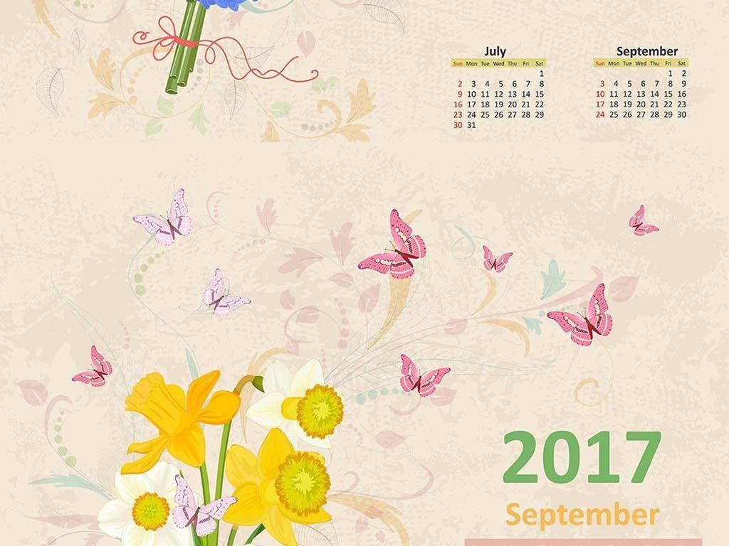 2017企业日历2017日历月历