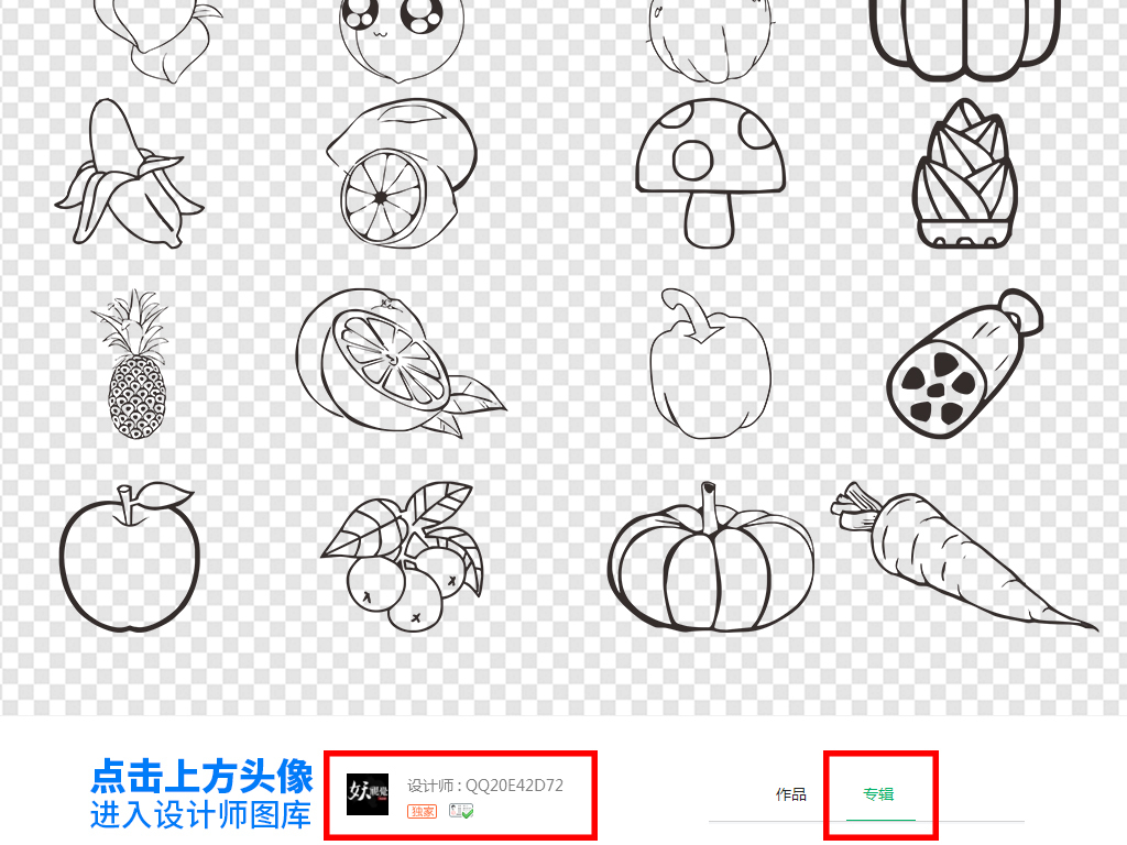 我图网提供精品流行高清多种水果蔬菜简笔画速写素描png素材下载,作品模板源文件可以编辑替换,设计作品简介: 高清多种水果蔬菜简笔画速写素描png素材 位图, RGB格式高清大图,使用软件为 Photoshop CS6(.png) 手绘水果蔬菜简笔画