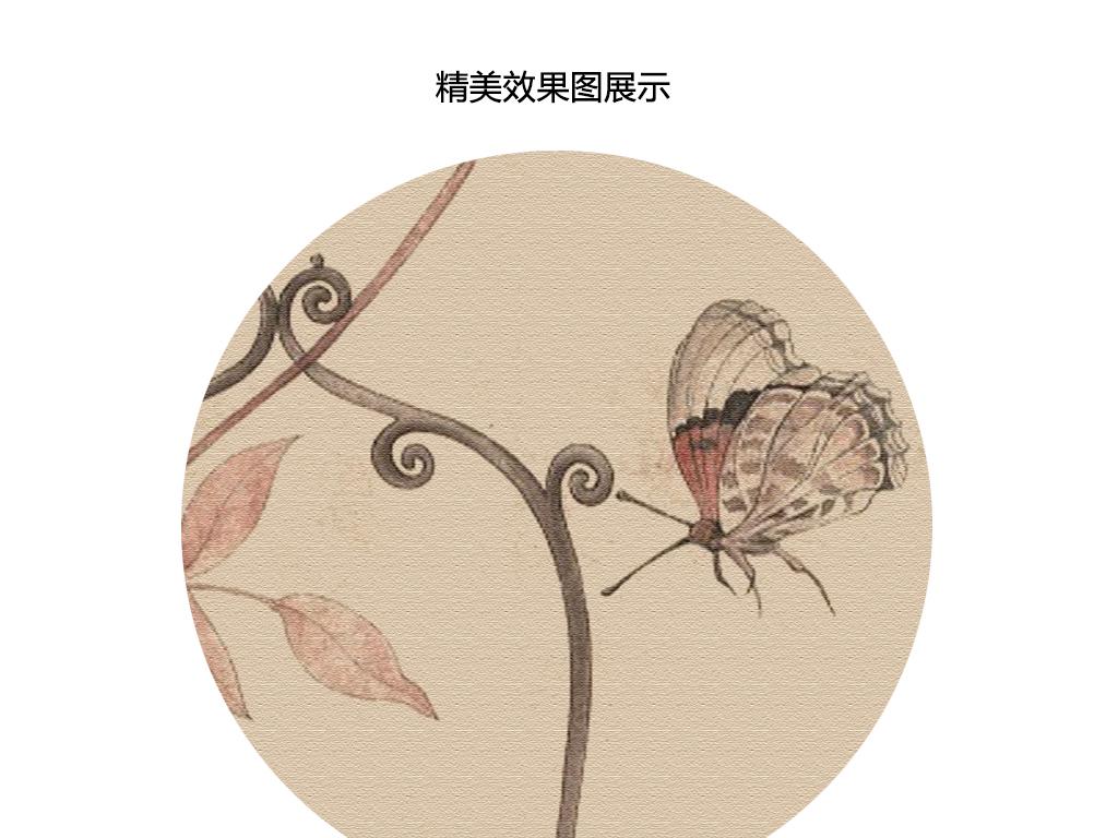 手绘工笔宫廷复古庭院玉竹蝴蝶新中式背景