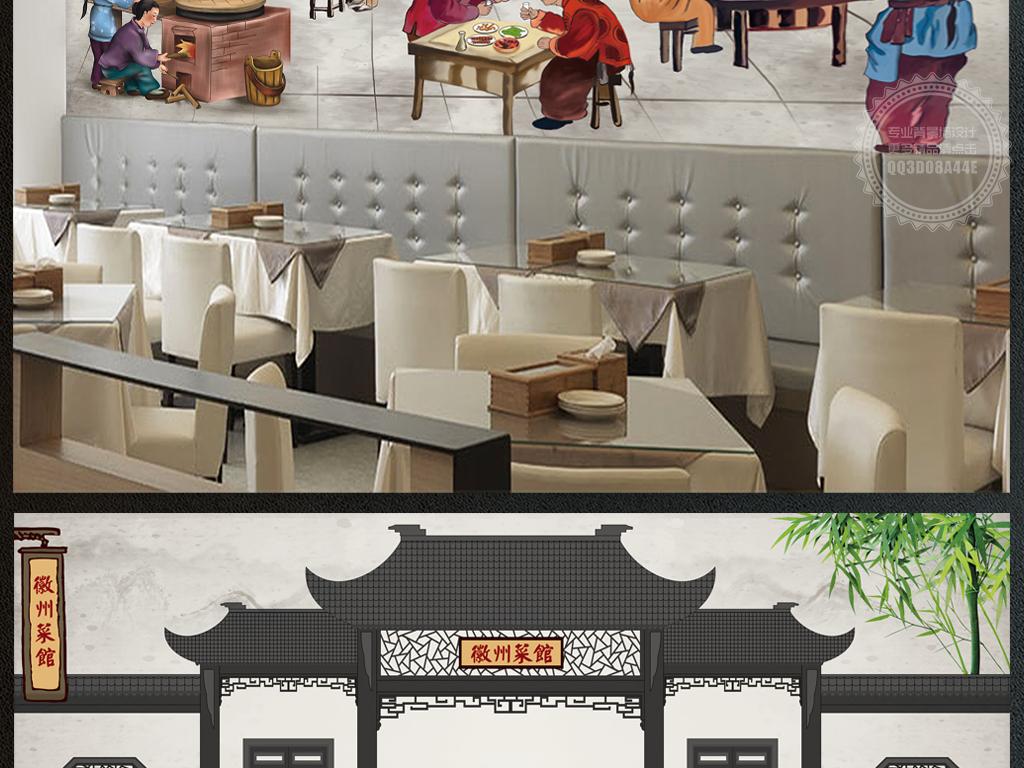 原创高清手绘特色中餐馆美食背景墙