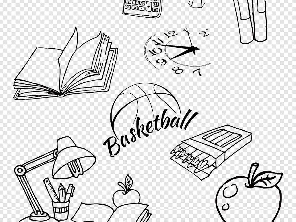 卡通手绘学习用品元素