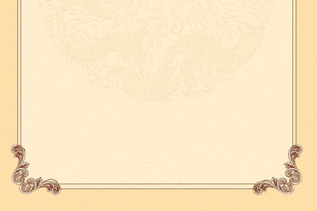 ppt 背景 背景图片 壁纸 边框 模板 设计 相框 1024_682图片