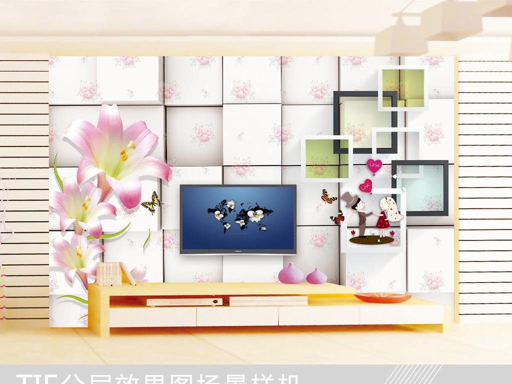 3D几何空间百合花手绘情侣电视背景墙