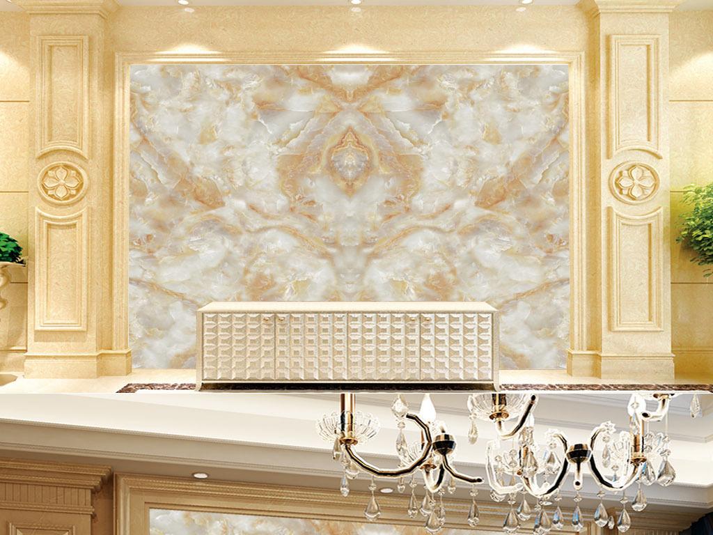 高清大理石纹背景墙图片设计素材 模板下载 139.56MB 大理石背景墙大全