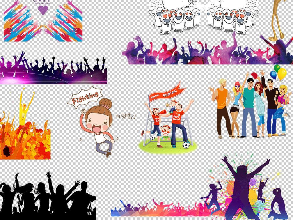 png)手绘欢呼的人群全民人群欢乐