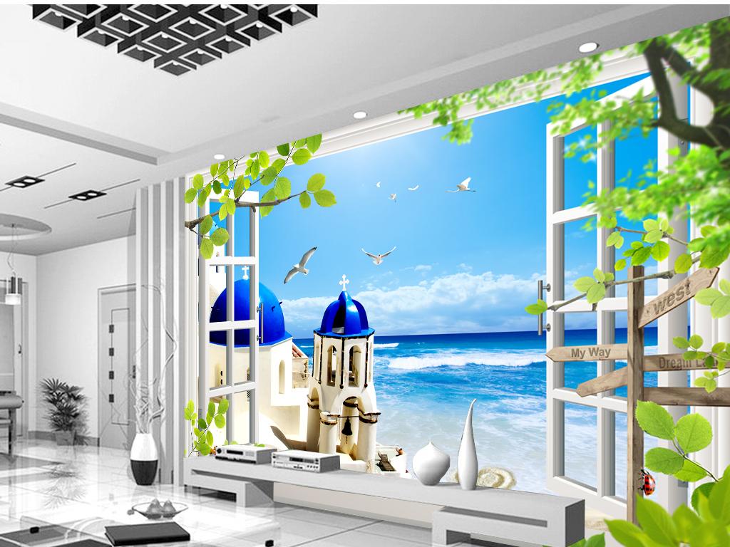 电视背景墙 欧式电视背景墙 > 唯美海景清新海景电视沙发背景墙图片