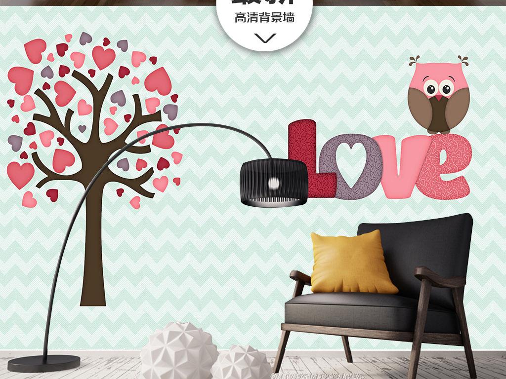 手绘卡通love爱心儿童房壁纸背景墙