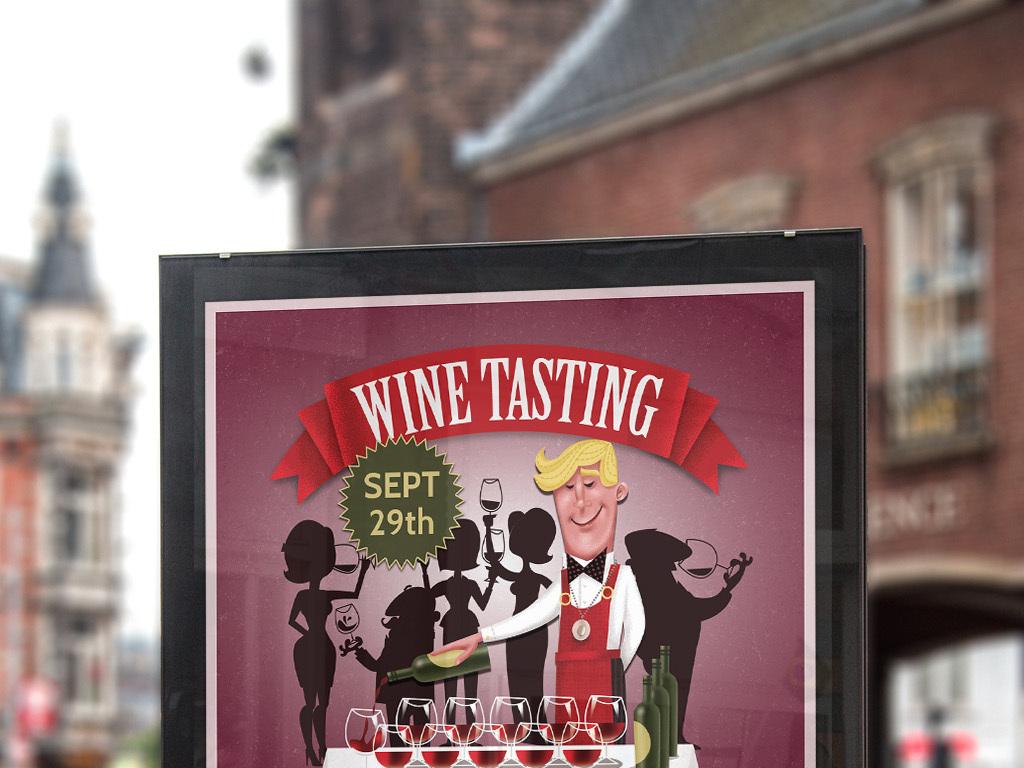 怀旧复古欧式手绘红酒促销酒会宴会宣传海报