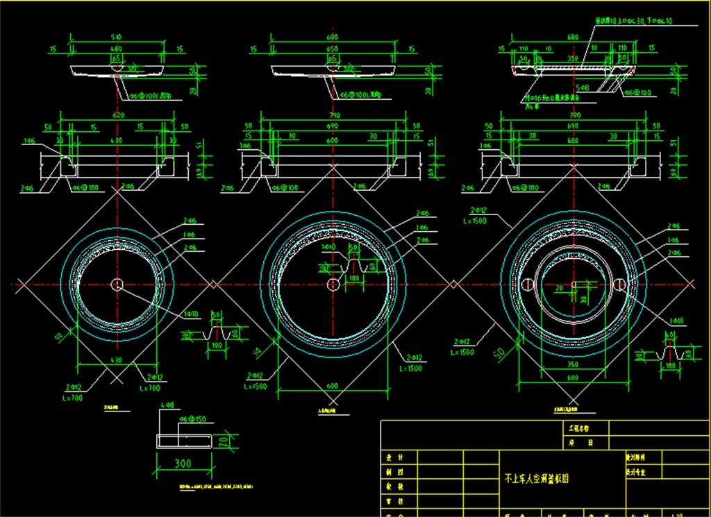 cad图库 室内设计cad图库 cad图纸 > 化粪池cad结构设计图  版权图片