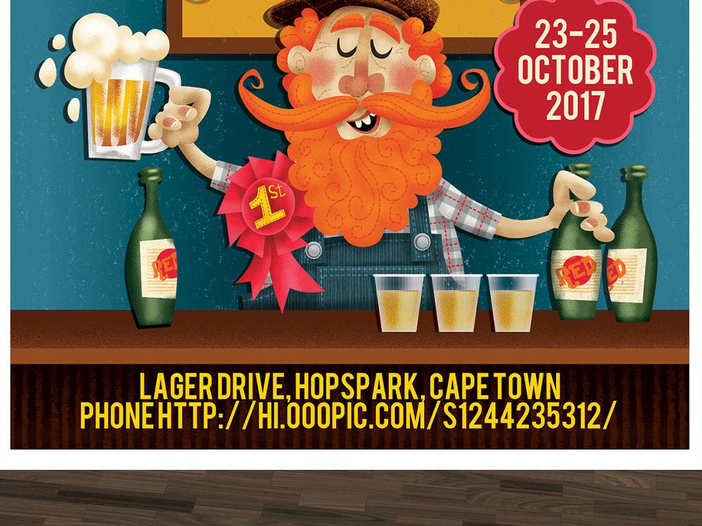 复古手绘酒吧雪花啤酒海报啤酒海报图片啤酒海报背景青岛啤酒海报图片