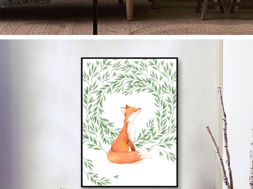 北欧无框画抽象动物森林无框画手绘插画