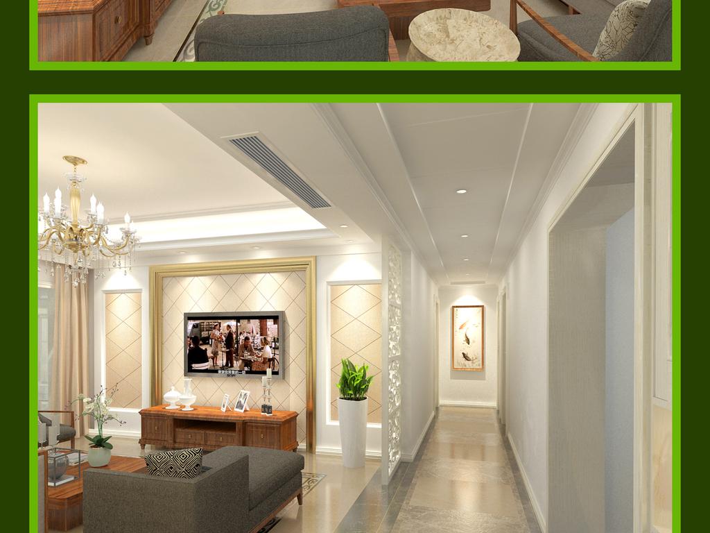 现代风格风格客厅移门效果图客厅装修效果图客厅吊顶效果图客厅设计效