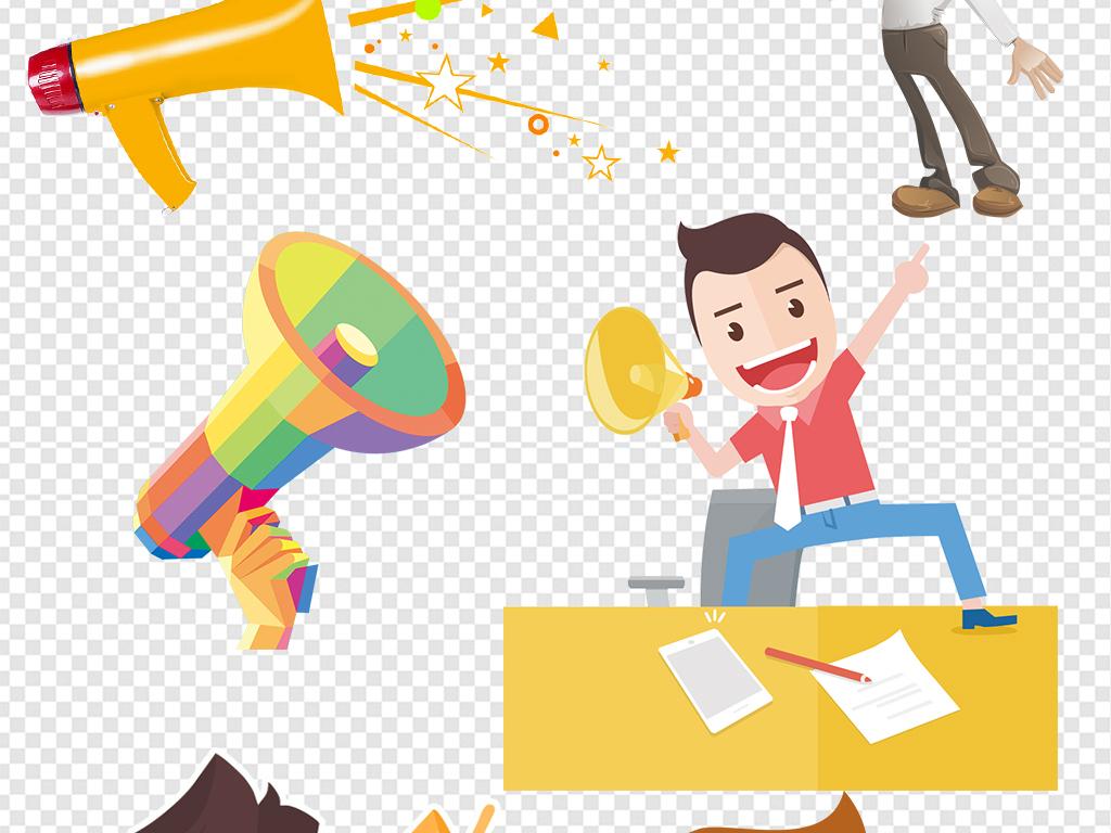 png)可爱手绘卡通小喇叭素材大喇叭图片矢量图3d小人喇叭喊话喊话的