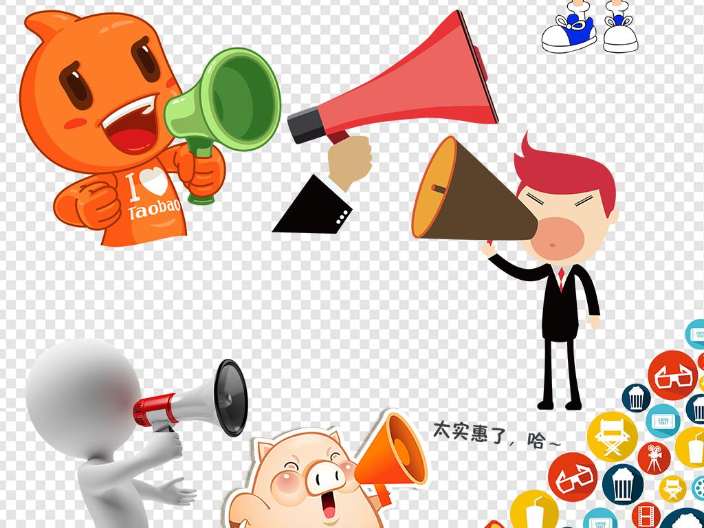 png)可爱手绘卡通小喇叭素材大喇叭图片拿喇叭矢量图