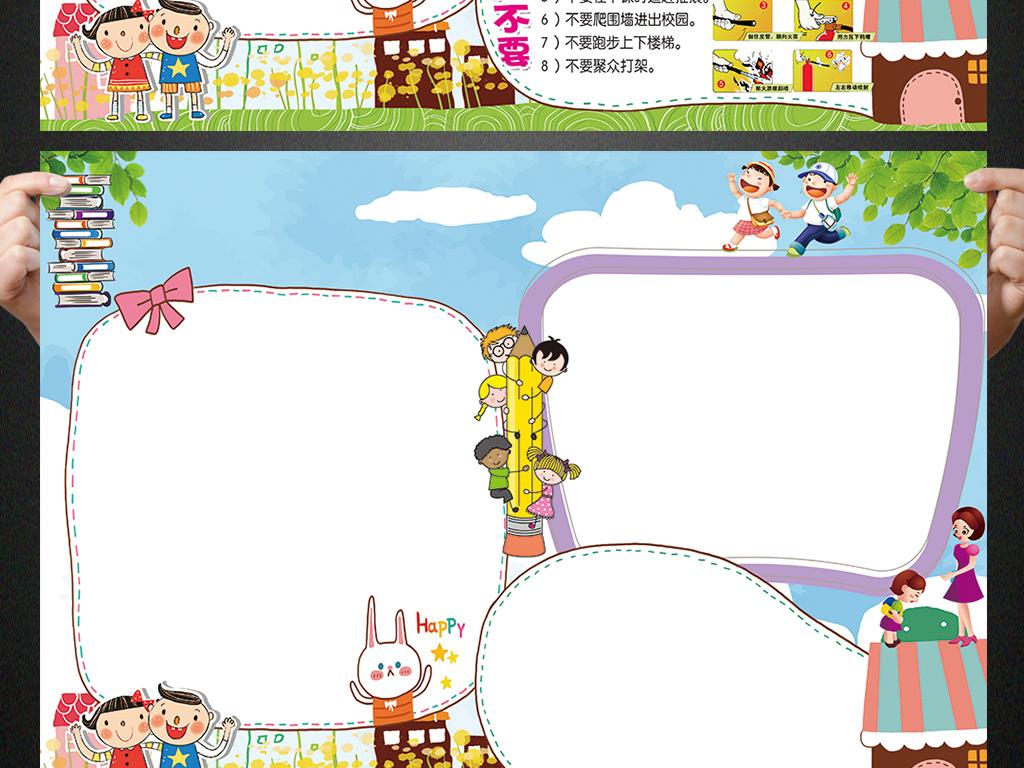 小报卡通人物卡通背景卡通动物卡通笑脸卡通小猴子卡通人物素描图片