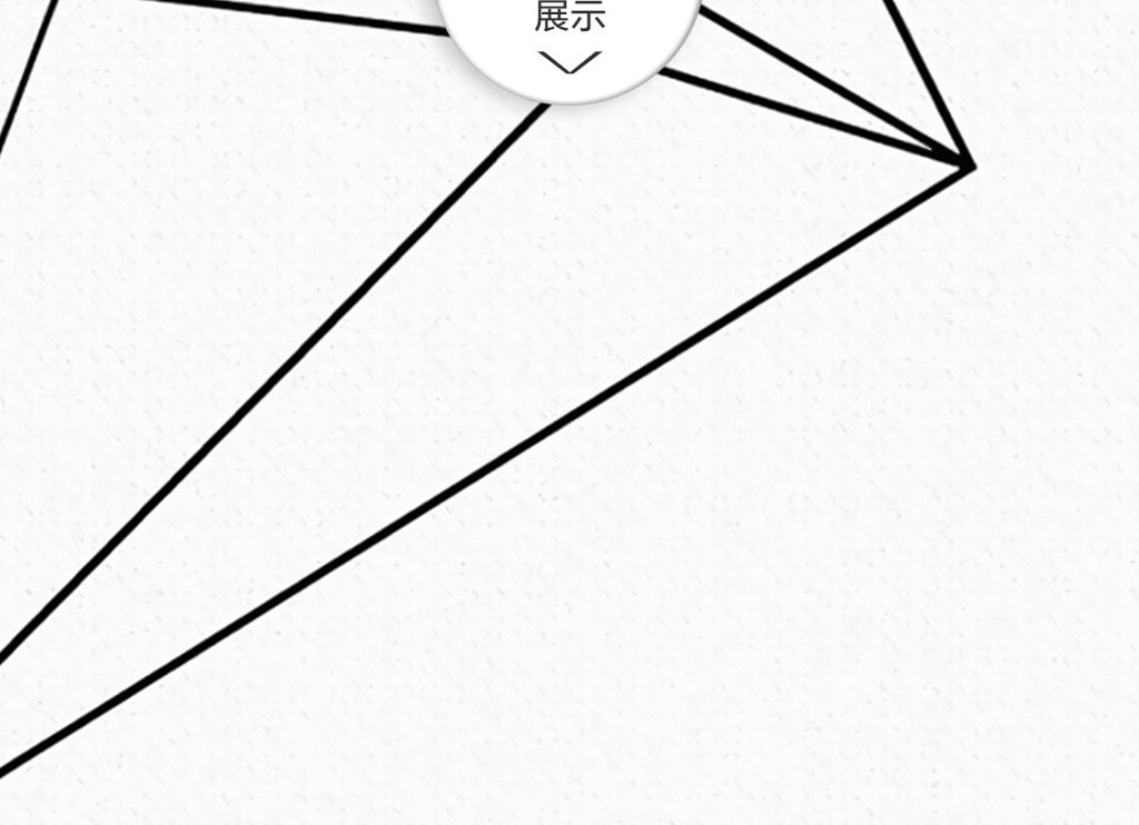 时尚几何图案图形线条