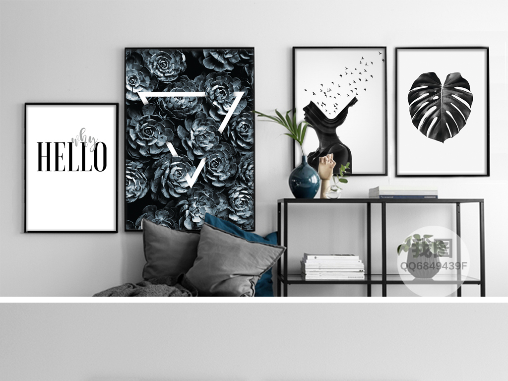 时尚英文花卉树叶黑白装饰画