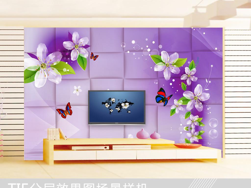 3d方块紫色手绘梦幻花电视背景墙