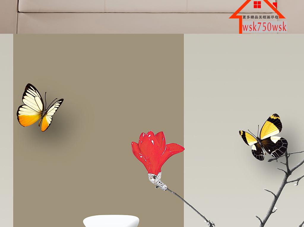 3d立体玉兰花烤瓷浮雕装饰画背景墙