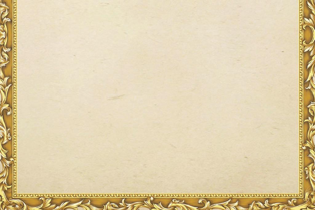 信纸花纹边框金色文化中国风中国风设计中国风元素中国风背景中国风图片
