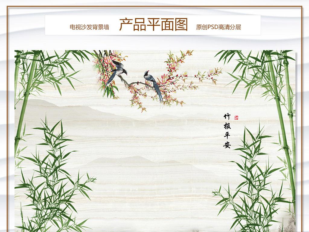 竹报平安中式工笔竹子背景墙