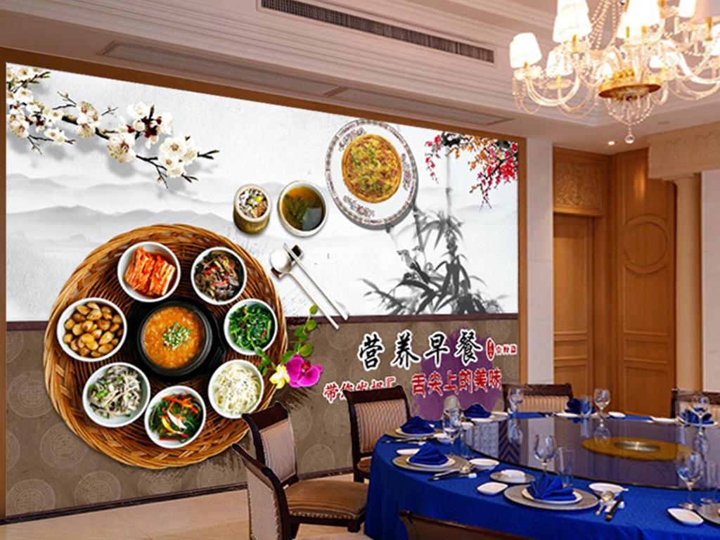 美味饮食餐饮酒店饭店电视背景墙壁画 位图, rgb格式高清大图,使用图片