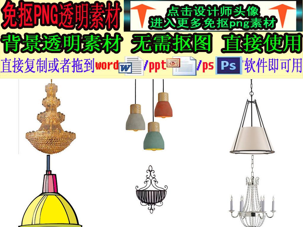 欧式奢华吊灯海报设计素材4