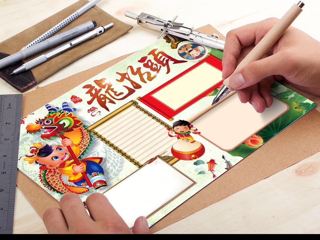 节日手抄报 元宵手抄报 > 二月二龙抬头小报传统民俗剪发手抄小报素材