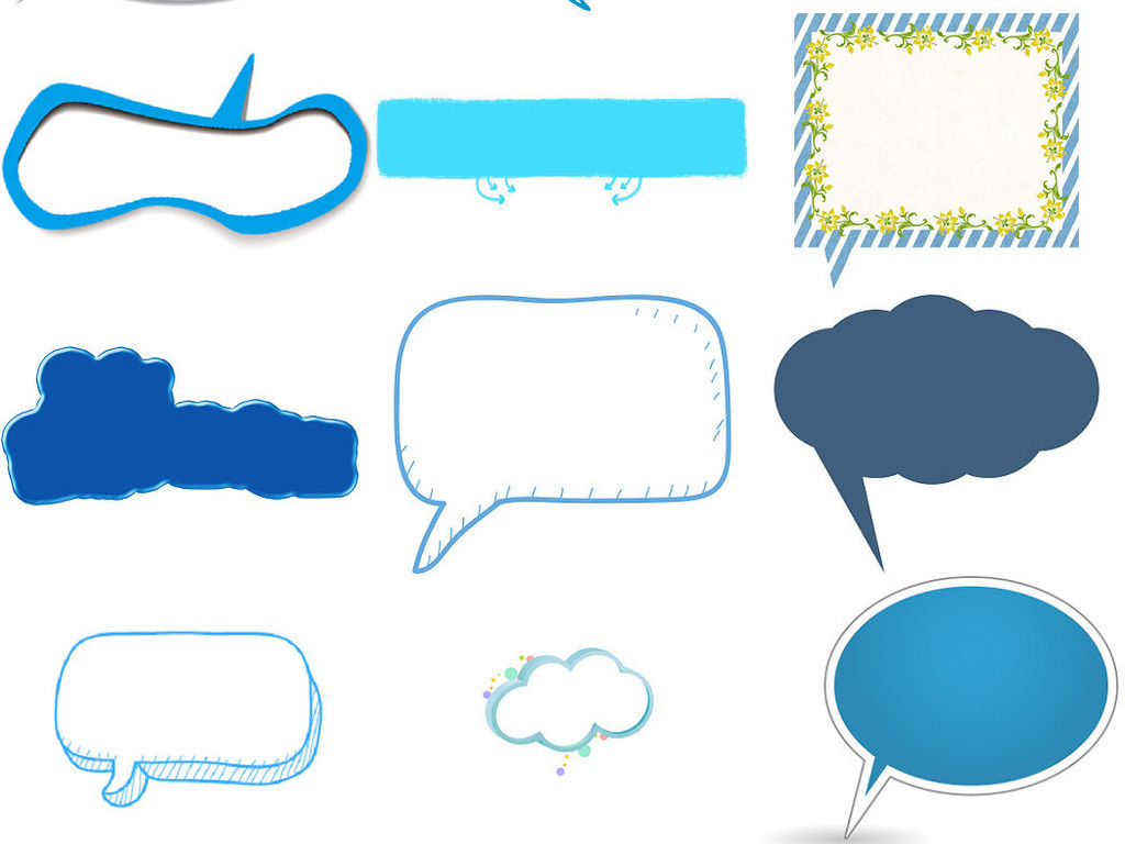 蓝色对话框免抠图海报设计素材png1