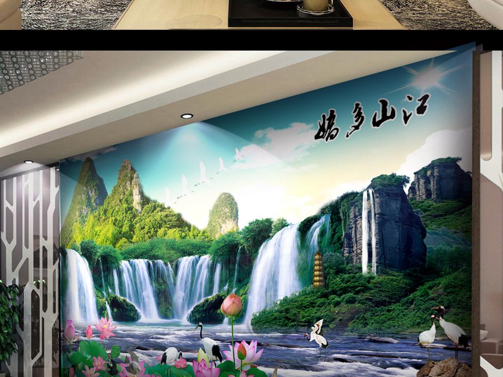 山水画风景画客厅画电视背景墙