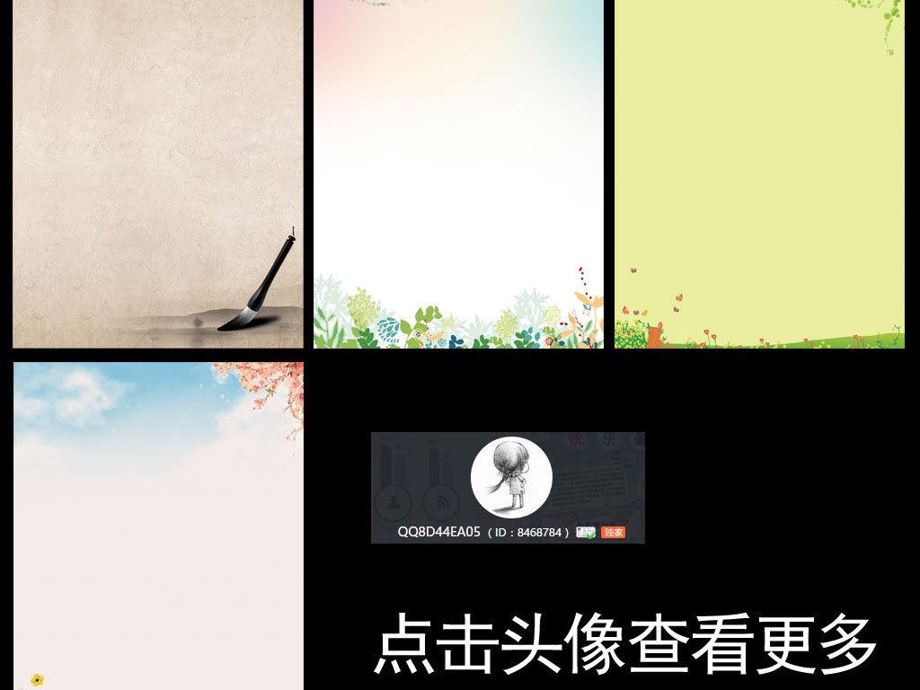 手绘韩国卡通女孩动漫小学生学校校刊杂志荷叶雨滴