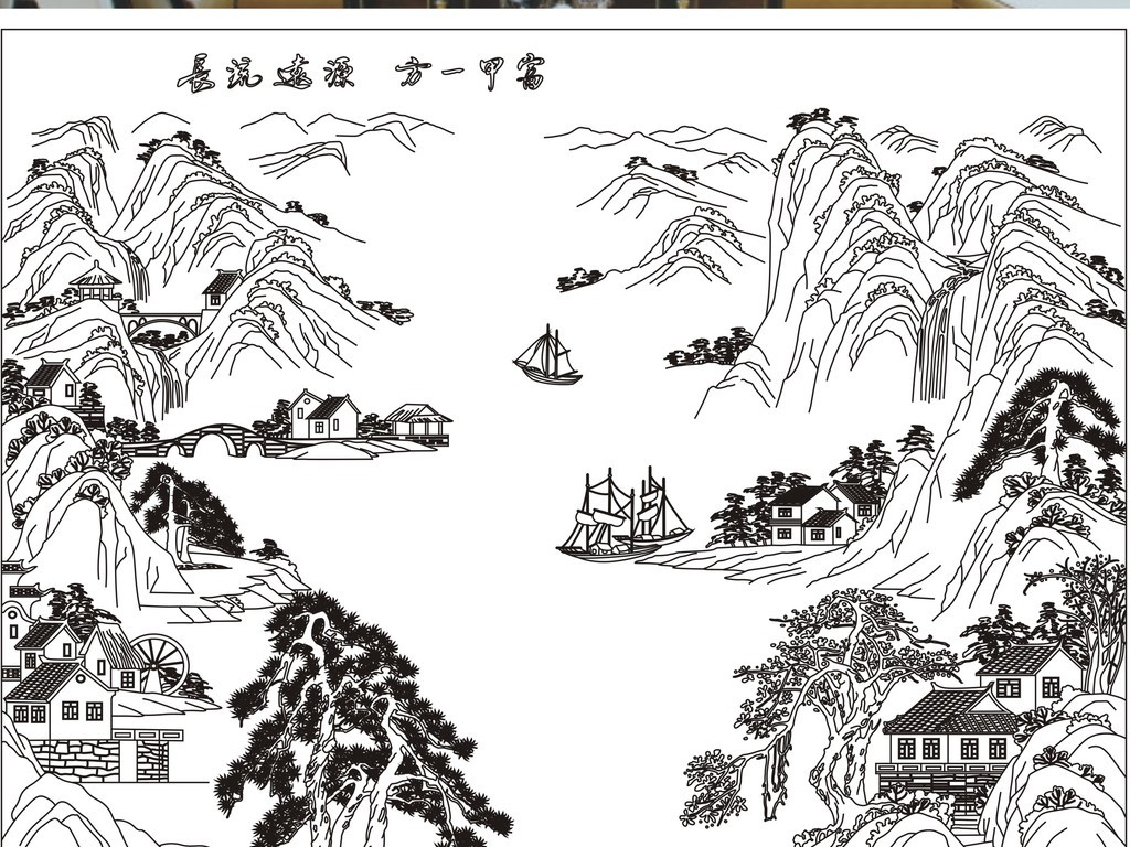 富甲一方源远流长船树屋屋山水画风景