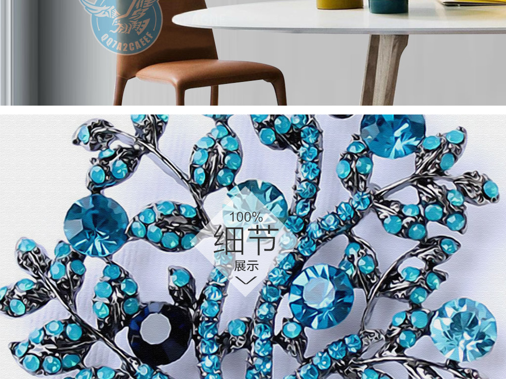 背景墙|装饰画 无框画 动物图案无框画 > 创意3d立体蓝色珠宝大树蝴蝶