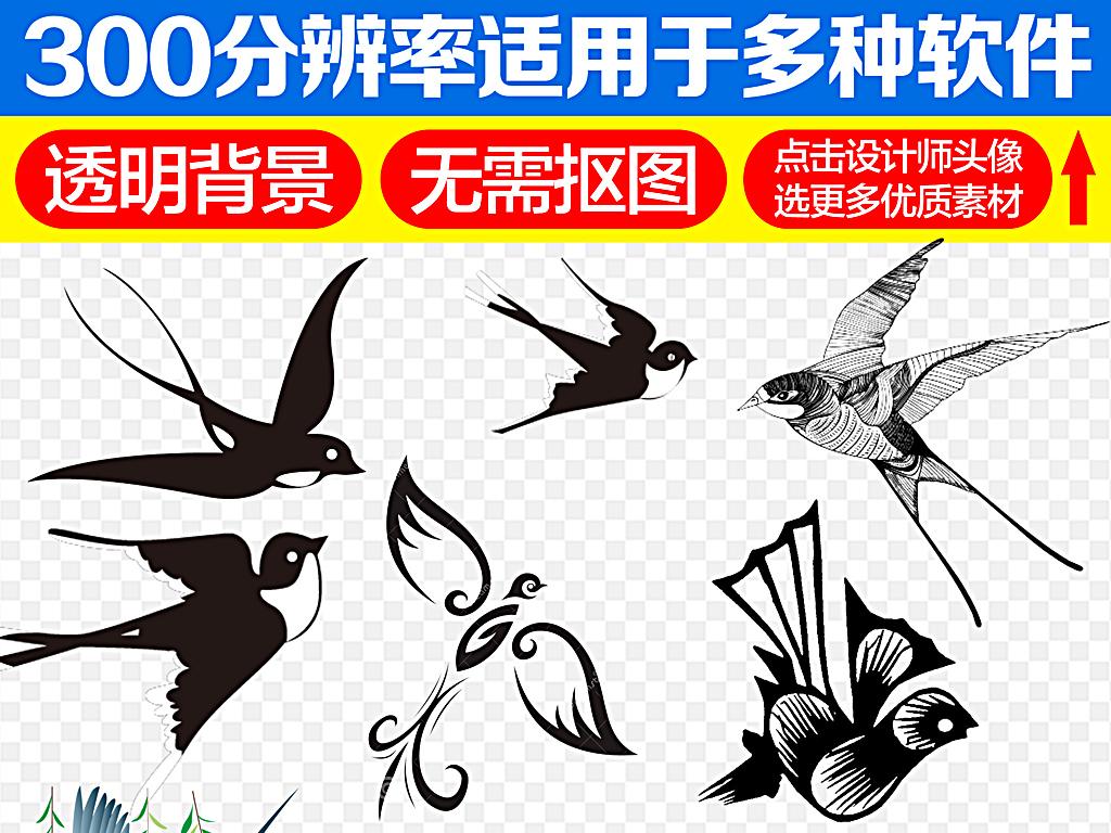 燕子春天到了小燕子野生动物(图片编号:16185833)__我