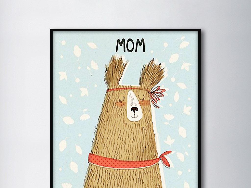 羊驼妈妈现代北欧手绘简约可爱室内装饰画