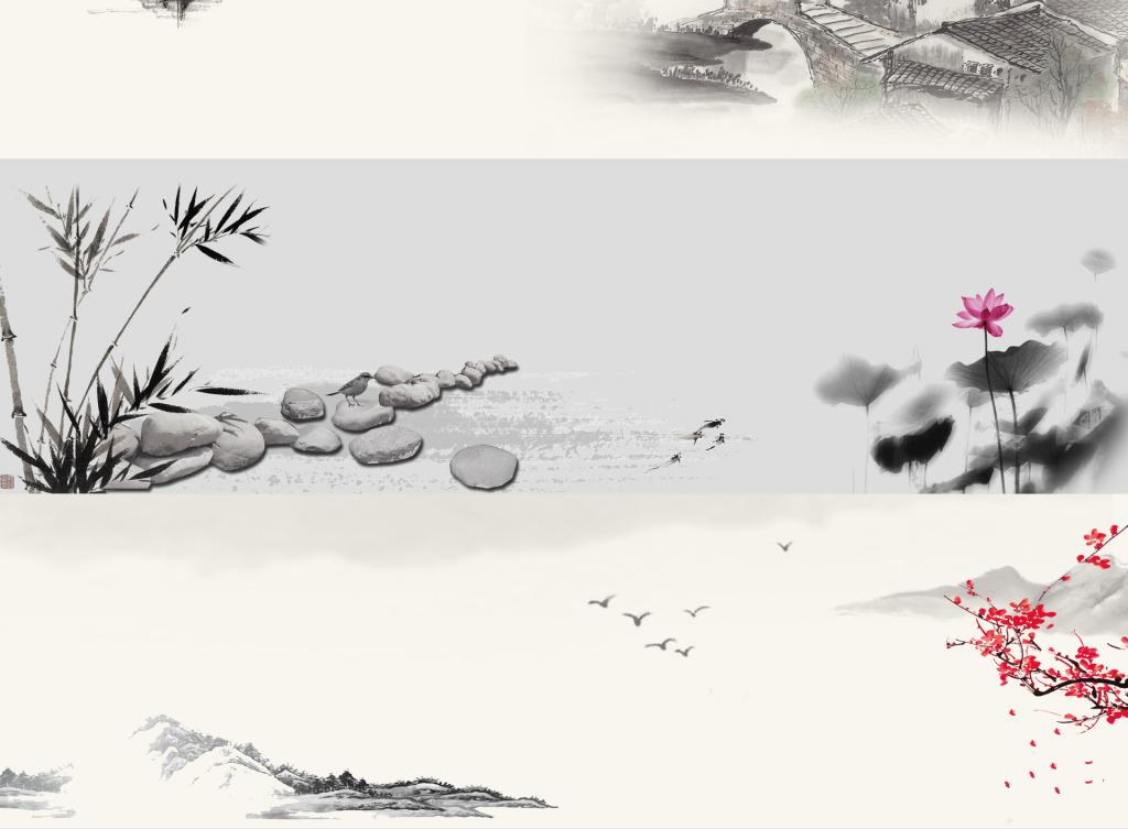中国风水墨淘宝电商banner背景图片