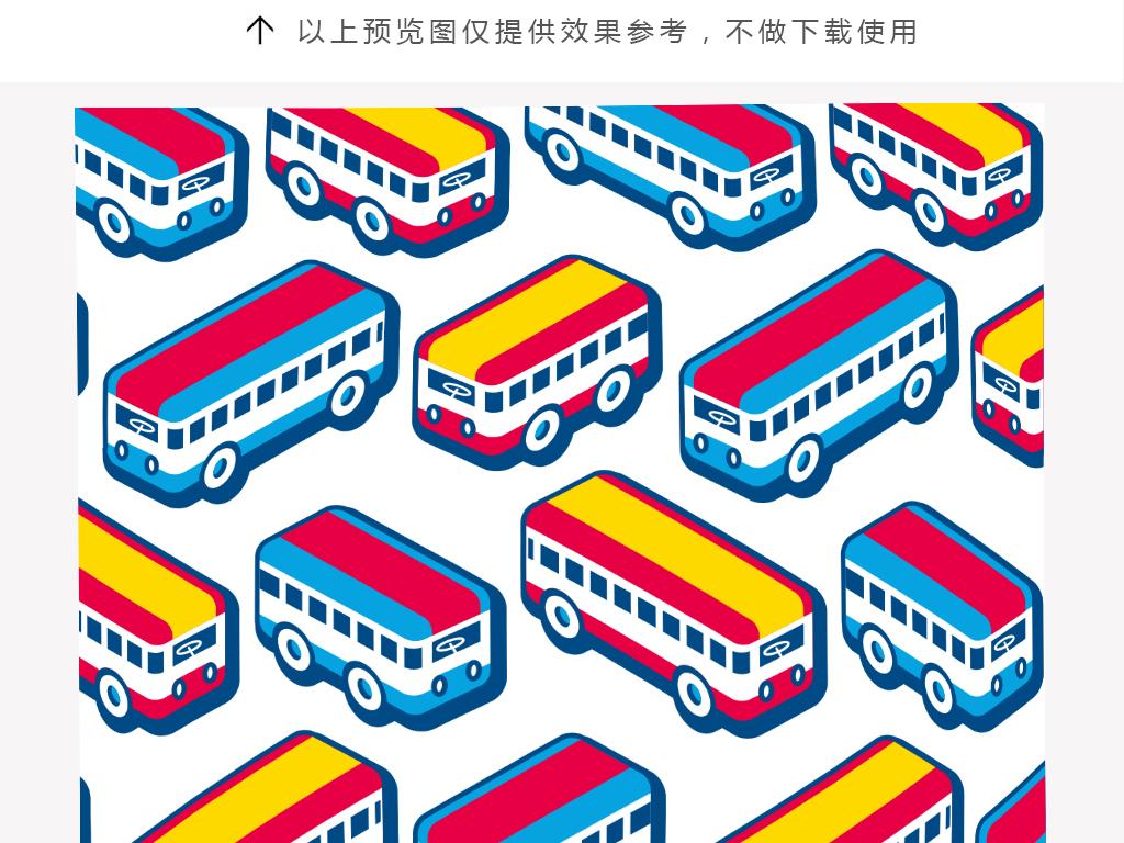卡通时尚公交车抱枕印花图案
