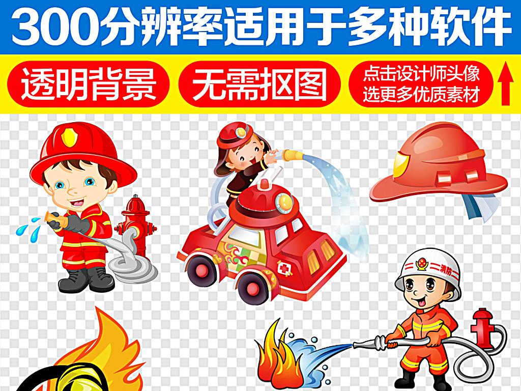 消防安全消防展板消防宣传消防标志