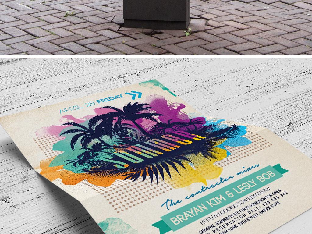 海岛热带剪影素描装饰画酒吧海报复古水彩创意模板文艺水彩墨迹文艺