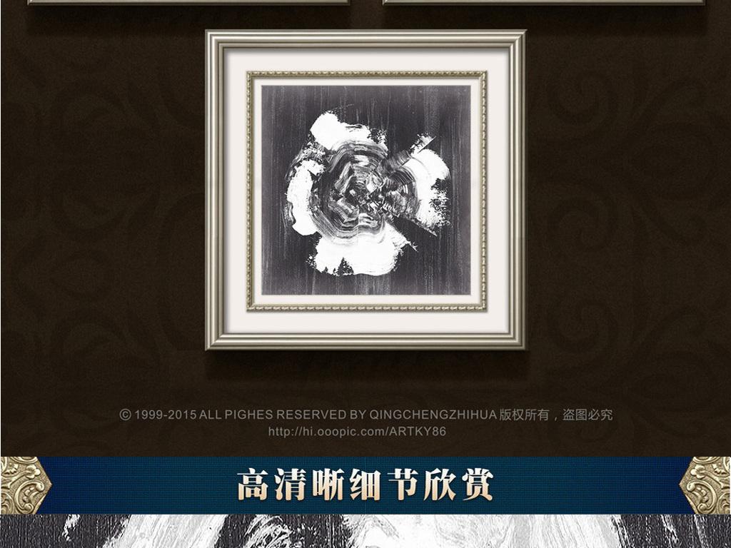 黑白抽象花朵装饰画