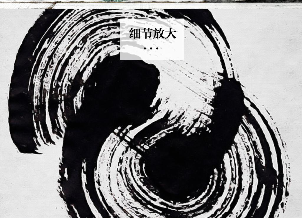 中国风简约意境黑白装饰画