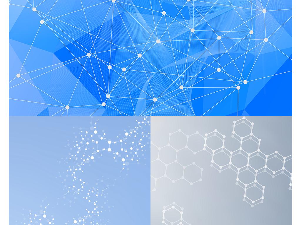 梦幻清新现代分子结构科技矢量背景素材