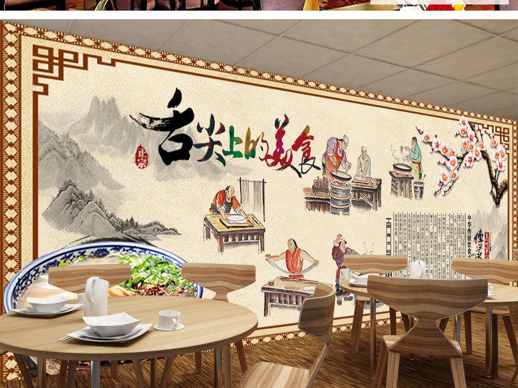 手绘人物传统美食餐饮牛肉面馆民俗画背景墙