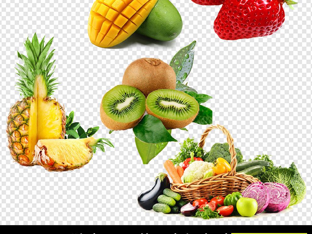 手绘食物图片食物卡通水果图案图标健康果汁蓝莓草莓奇异果矢量图素材