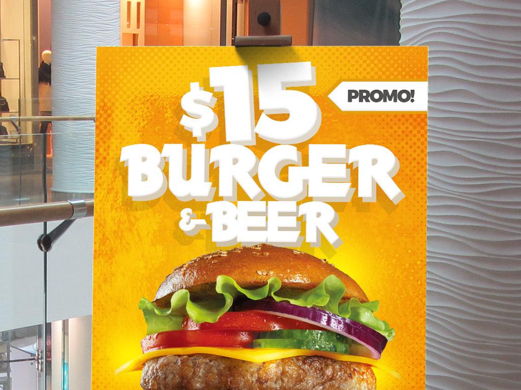 平面|广告设计 海报设计 国外创意海报 > 怀旧复古快餐店汉堡啤酒促销图片