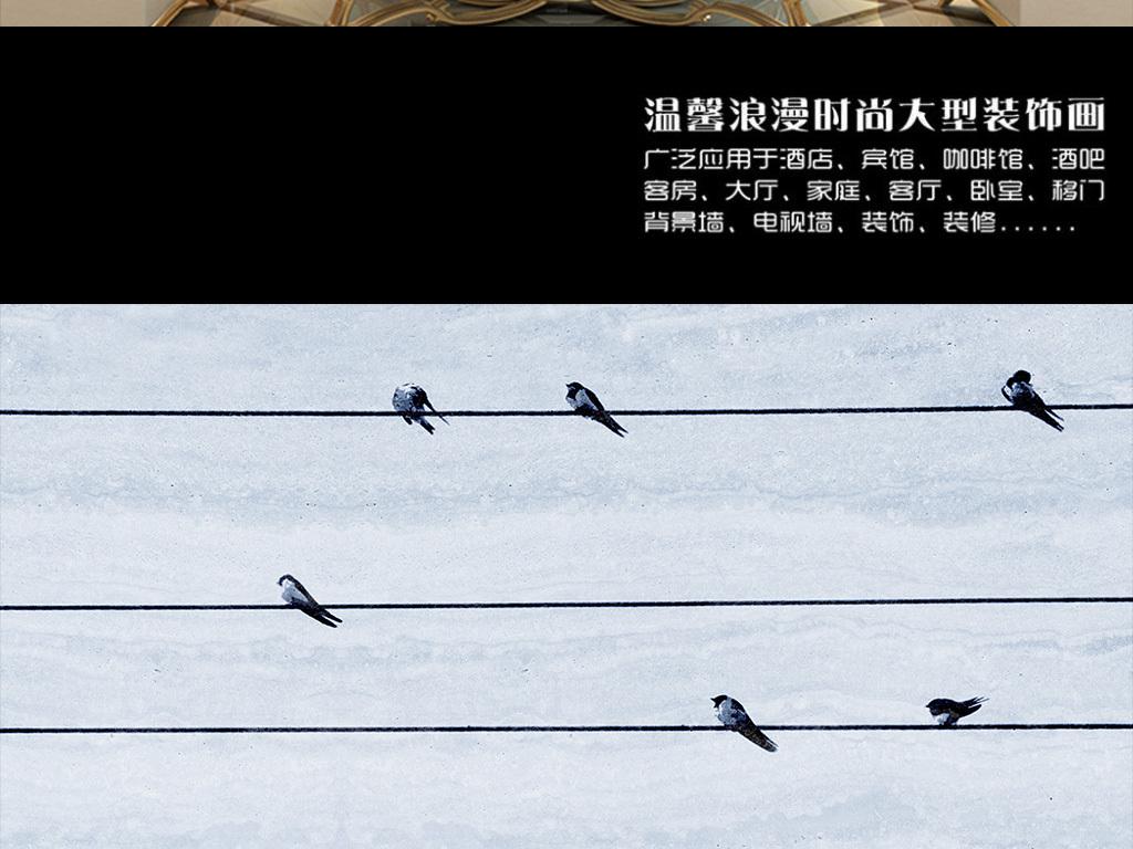 代简约手绘北欧电线小鸟背景墙装饰画